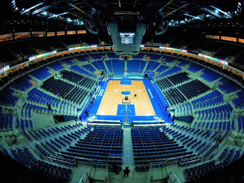 Ulker Arena, Istanbul